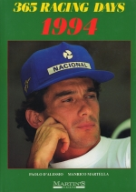 365 RACING DAYS 1994