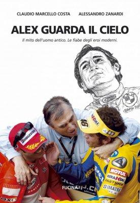 ALEX GUARDA IL CIELO