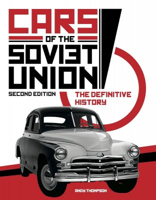 CARS OF THE SOVIET UNION (SECOND EDITION)