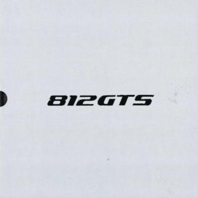 FERRARI 812 GTS (BROCHURE)