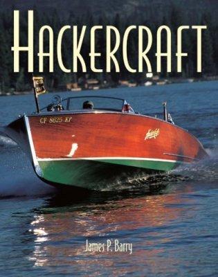 HACKERCRAFT (PAPERBACK EDITION)