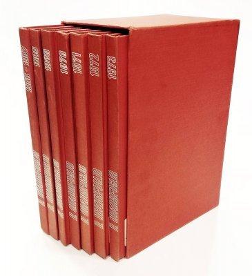 IL QUADRIFOGLIO 1966-1973 (7 VOLUMI RILEGATI)