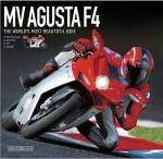 MV AGUSTA F4 THE WORLD'S MOST BEAUTIFUL BIKE
