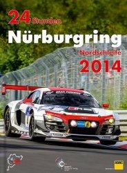 24 STUNDEN NURBURGRING NORDSCHLEIFE 2014