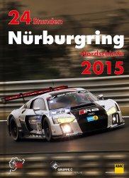 24 STUNDEN NURBURGRING NORDSCHLEIFE 2015