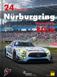 24 STUNDEN NURBURGRING NORDSCHLEIFE 2016