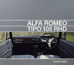 ALFA ROMEO TIPO 105 RHD - RIGHT HAND DRIVE