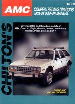 AMC COUPES SEDANS WAGONS 1975-88 (14300)