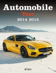 AUTOMOBILE YEAR 2014/15