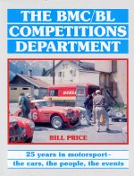 BMC/BL COMPETITIONS DEPARTMENT, THE