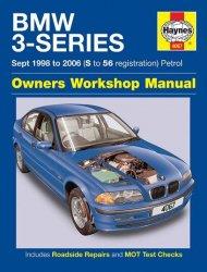 BMW 3 SERIES (4067)