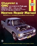 CHEVROLET & GMC S-10 & S-15 PICKUPS (24070) (US)
