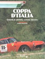 COPPA D'ITALIA