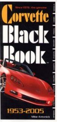 CORVETTE BLACK BOOK