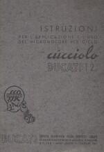 CUCCIOLO DUCATI T2