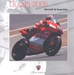 DUCATI 2005 OFFICIAL YEARBOOK