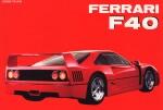 FERRARI F40 (EDIZIONE ITALIANA)