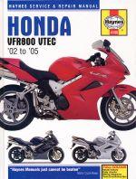 HONDA VFR800 VTEC '02 TO '05 (4196)