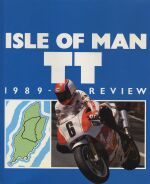 ISLE OF MAN TT 1989 REVIEW