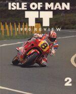 ISLE OF MAN TT 1990 REVIEW 2