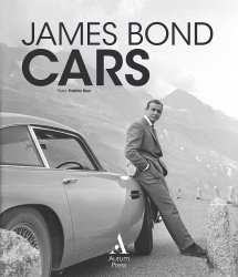 JAMES BOND CARS (ENGLISH EDITION)