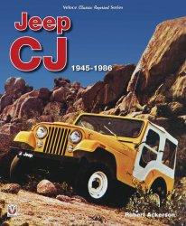 JEEP CJ 1945 - 1986