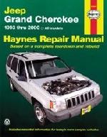 JEEP GRAND CHEROKEE 1993 THRU 2000  ALL MODELS (50025)