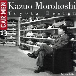 KAZUO MOROHOSHI TOYOTA DESIGN