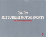 MITSUBISHI MOTOR SPORTS 1988-1989