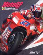 MOTO GP SEASON REVIEW 2007