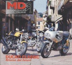 MOTO ITALIANE MONDO DUCATI (N.35)
