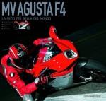 MV AGUSTA F4 LA MOTO PIU' BELLA DEL MONDO