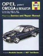 OPEL OMEGA & SENATOR (NOT AVAILABLE IN UK SEE VAUXHALL CARLTON & SENATOR1469) (3157)