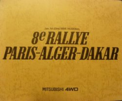 RALLYE PARIS ALGER DAKAR 8E
