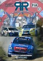 RALLYRAMA 2006-2007