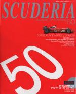 SCUDERIA MAGAZINE FOR FERRARISTI N.50 (INDEX 01-50)