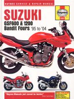SUZUKI GSF600 & 1200 BANDIT FOURS '95 TO '04 (3367)