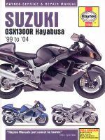 SUZUKI GSX1300R HAYABUSA 1999-2004 (4184)