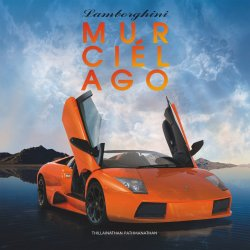 THE BOOK OF THE LAMBORGHINI MURCIELAGO