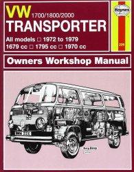 VOLKSWAGEN 1700/1800/2000 TRANSPORTER (0226)